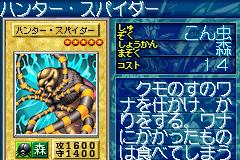 File:HunterSpider-GB8-JP-VG.png