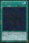 MonsterReborn-GDB1-JP-GUR