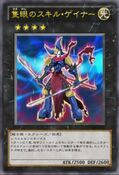 OneEyedSkillGainer-JP-Anime-ZX