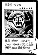SangaoftheThunder-JP-Manga-DM