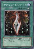 SwordofDarkRites-SD12-JP-C