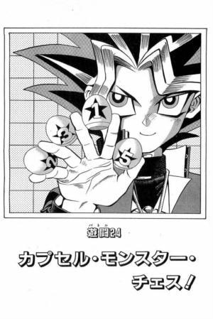 File:YuGiOh!Duel024.jpg