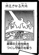 BurningLand-JP-Manga-DM