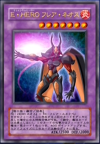 ElementalHEROFlareNeos-JP-Anime-GX