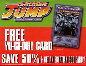 File:JMP 2005 subscription bonus.jpg