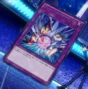 MagiciansDefense-JP-Anime-MOV3