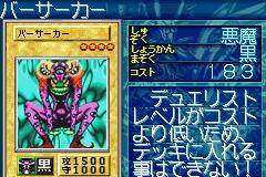 File:MysticClown-GB8-JP-VG.png