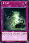 QuantumCat-SD32-JP-C