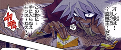 Thief Bakura loses it