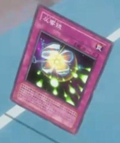 File:EchoMirror-JP-Anime-5D.jpg