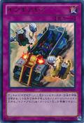 Geargiagear-DS14-JP-UR