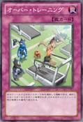 Overtraining-JP-Anime-ZX