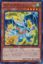 DebrisDragon-TRC1-JP-SR