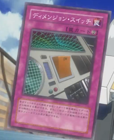File:DimensionSwitch-JP-Anime-5D-Off.png