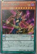 DragoncallerMagician-RATE-JP-OP