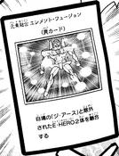 ElementFusion-JP-Manga-GX