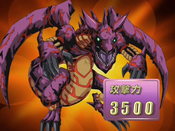 MeteorBDragon-JP-Anime-GX-NC