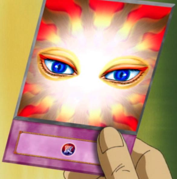File:ShadowofEyes-EN-Anime-DM.png
