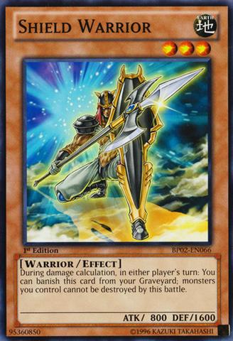 File:ShieldWarrior-BP02-EN-C-1E.png