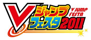 <i>V Jump Festa</i> 2011
