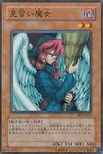 WitchsApprentice-BE2-JP-C