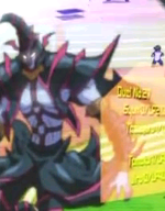 File:ChaosSorcerer-JP-Anime-ZX-NC.png