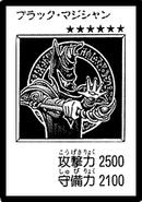 DarkMagician-JP-Manga-DM