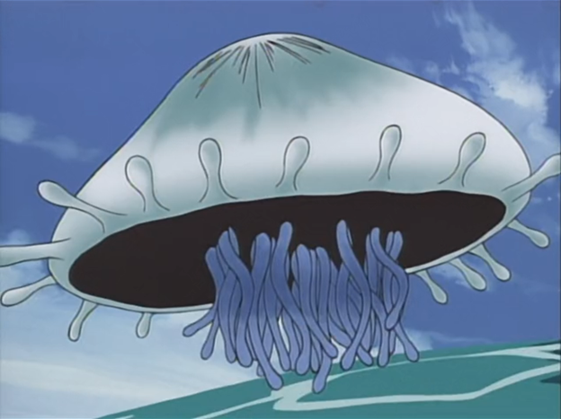 File:Jellyfish-JP-Anime-DM-NC.png