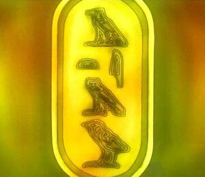 Pharaoh-Atem-Name