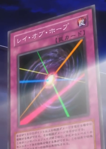 File:RayofHope-JP-Anime-5D.png