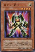 RocketWarrior-TP06-JP-C