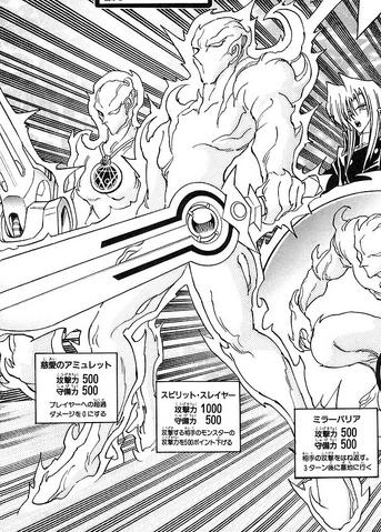 File:SpiritSlayer-JP-Manga-R-NC-2.png