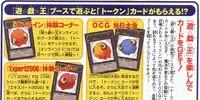 Jump Festa 2006 promotional cards