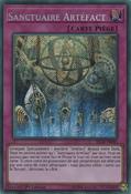 ArtifactSanctum-BLLR-FR-ScR-1E