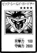 BigShieldGardna-JP-Manga-R
