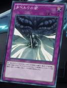 DarkSacrifice-JP-Anime-MOV3
