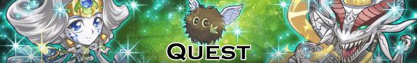 File:DuelArena-Quest-Stage10.png