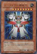 PerfectMachineKing-EE3-JP-UR