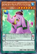 PerformapalSplashmammoth-JP-Anime-AV