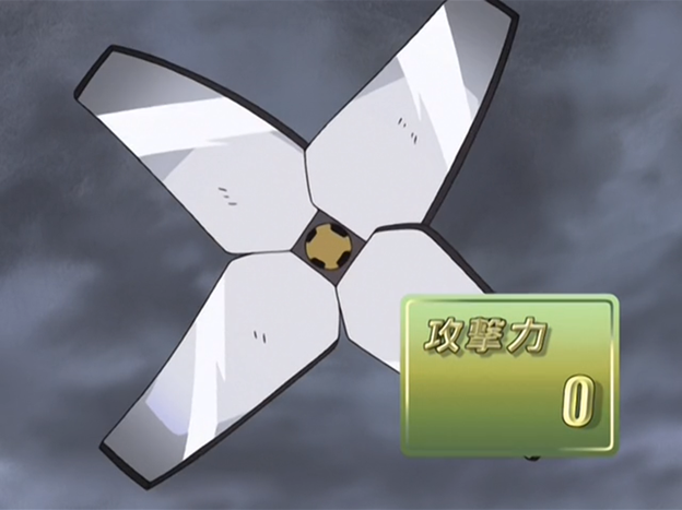 File:ReflectorBit-JP-Anime-GX-NC.png