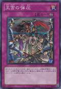RoyalOppression-BE02-JP-SR