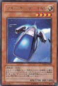 BlueThunderT45-PTDN-JP-R