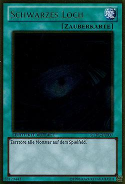 File:DarkHole-GLD5-DE-GUR-LE.jpg