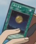 File:GoldMoonCoin-JP-Anime-DM.png