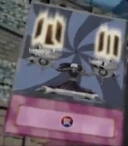 File:PowerBalance-EN-Anime-DM.png