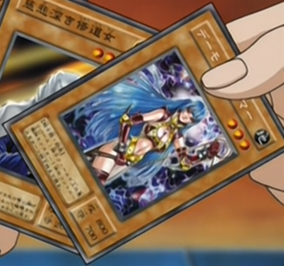 File:ShadowTamer-JP-Anime-DM.png