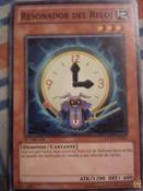 ClockResonator-EXVC-SP-C-1E