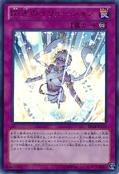 GloriousIllusion-DS14-JP-UR