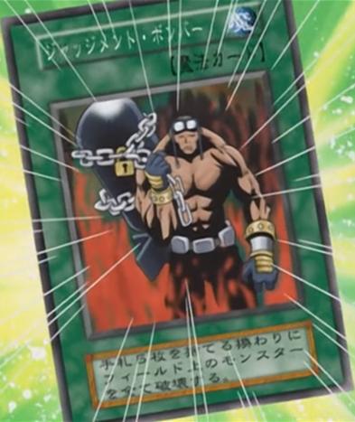 File:JudgmentBlaster-JP-Anime-DM.png