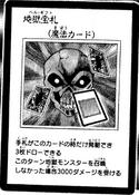 HellGift-JP-Manga-5D